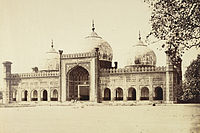 Badshahi Mosque had fallen into disrepair after the city's Sikh rule
