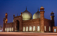 An evening view of the Badshahi Mosque.