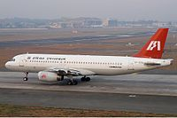 Indian Airlines Flight 605