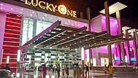 Lucky One Mall is the largest shopping mall in Pakistan as well as in South Asia with an area of about 3.4 million square feet.<ref>https://www.lmkt.com/south-asias-largest-mall-lucky-one-selects-lmkt-to-deploy-gpon-solution/</ref><ref>{{Cite web|url=https://pakiholic.com/photos-facts-lucky-one-mall/|title=21 Amazing Photos and Facts About Lucky One Mall Karachi – The Biggest Shopping Mall in Pakistan|last=Khan|first=Haris|date=2017-06-04|website=Paki Holic|language=en-US|access-date=2020-01-04|archive-url=https://web.archive.org/web/20200613125623/https://pakiholic.com/photos-facts-lucky-one-mall/|archive-date=13 June 2020|url-status=dead}}</ref>
