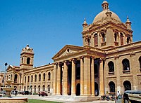 The D. J. Sindh Government Science College is one of Karachi's oldest universities and dates from 1887.