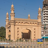 Karachi is home to large numbers of descendants of refugees and migrants from Hyderabad, in southern India, who built a small replica of Hyderabad's famous Charminar monument in Karachi's Bahadurabad area.