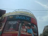 PVR IMAX in The Forum (shopping mall) Bangalore