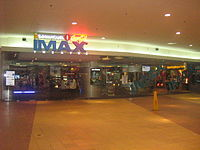 IMAX theatre at SM Mall of Asia (old lobby), Bay City, Pasay, Metro Manila, Philippines