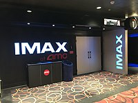 A typical entrance to an IMAX digital theater, such as the AMC Barton Creek Square 14 in Austin, Texas