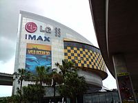 LG IMAX in Sydney, Australia. Formerly largest screen in the world, closed for redevelopment until 2019.
