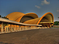The iconic golden snail IMAX at Taman Mini Indonesia Indah, Jakarta, Indonesia, since 1975