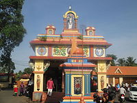 Sreevallabha Temple