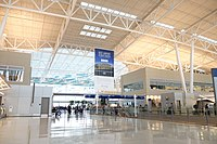 Indianapolis International Airport Colonel H. Weir Cook Terminal Civic Plaza