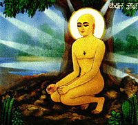 The āsana in which the Jain Mahavira is said to have attained omniscience