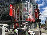 The exterior of the CityTarget in Boston, Massachusetts, in October 2015, now rebranded as Target (store #2822)