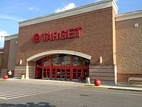The exterior of a typical Target store in Rock Hill, South Carolina, in May 2012 (Store #1371)