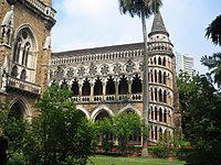 University of Mumbai is one of the largest universities in the world.