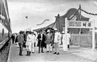 The opening of Shenzhen railway station, October 1911