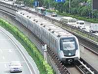 The Shenzhen Metro is the sixth rapid transit system in mainland China and second such system in Guangdong.