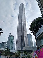 Ping An Finance Centre, 2nd tallest building in China and the 4th tallest in the world