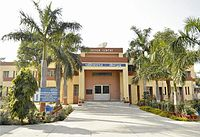 Motilal Nehru National Institute of Technology Allahabad, a public engineering and management school