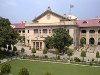 The Allahabad High Court is India's fourth-oldest high court