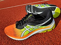 A pair of ASICS running shoes, model GEL-PULSE 11