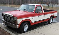A seventh generation Ford F-Series pickup. Eyler drove a blue model of this vehicle when committing his abductions