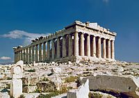 The Parthenon in Athens (432 BCE)