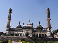 The Asafi Mosque within the Asafi Imambargah Complex at Lucknow