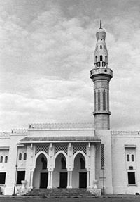 The Mosque of Islamic Solidarity in Mogadishu is the largest mosque in the Horn region