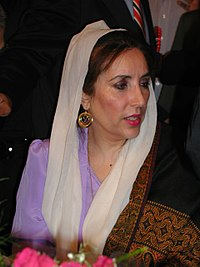 11th Prime Minister of Pakistan Benazir Bhutto (AB, 1973, Radcliffe College)