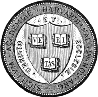 """The seal of the Harvard Corporation, found on Harvard diplomas. Christo et Ecclesiae (""""For Christ and Church"""") is one of Harvard's several early mottoes."""