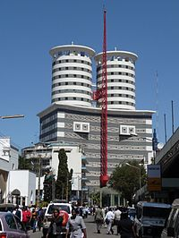 Nation Media House, which hosts the Nation Media Group