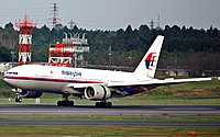 List of Malaysia Airlines destinations