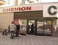 Some of the songwriters and producers for the album including Max Martin came from Cheiron Studios in Stockholm, Sweden.