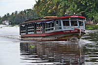 Public water transport organised by Kerala State Transport Agency for long-distance transport within the back waters of Kerala (India)