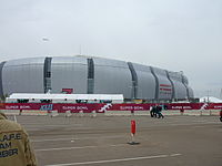 State Farm Stadium on the game day of Super Bowl XLII (February 3, 2008)