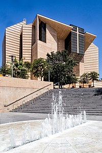 The Cathedral of Our Lady of the Angels is the mother cathedral for the Los Angeles archdiocese.