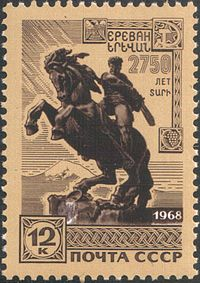 A stamp issued in 1968, commemorating the 2,750 anniversary of the founding of Yerevan, and with the image of the statue of the popular folk figure Sasuntsi David