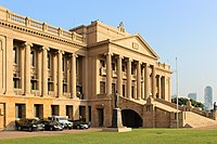 The old Sri Lankan parliament building, near the Galle Face Green. It now serves as the Presidential Secretariat's headquarters.