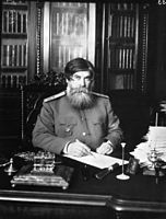 Vladimir Bekhterev, Russian neurologist and the father of objective psychology
