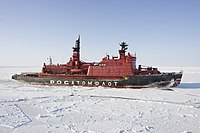 Yamal, one of Russia's nuclear icebreakers (Gallery).