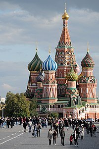 Saint Basil's Cathedral on the Red Square, Moscow
