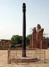 """The iron pillar of Delhi is said to have been fashioned at the time of Chandragupta Vikramaditya (375–413 CE) of the Gupta Empire.<ref name=vishnu1>Finbarr Barry Flood, 2003, """"Pillar, palimpsets, and princely practices"""" {{Webarchive url=https://web.archive.org/web/20160930192745/http://www.nyu.edu/gsas/dept/fineart/people/faculty/flood_PDFs/Pillars%20Palimpsests.pdf  date=30 September 2016 }}, Res, Xliii, New York University, p. 97.</ref>"""