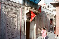 The ancient Yogmaya Temple, claimed to be one of the five temples from the era of Mahabharata in Indraprastha.<ref>{{cite book author=Prabha Chopra title=Delhi Gazetteer url=https://books.google.com/books?id=acoBAAAAMAAJ year=1976 page=1078 publisher=The Unit}}</ref>