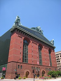 Since its completion in 1991, the Harold Washington Library has appeared in Guinness World Records as the largest public library building in the world.