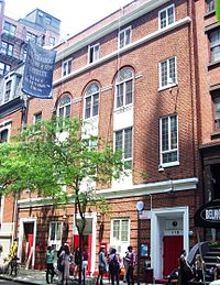 The Lee Strasberg Theatre and Film Institute, where Johansson learned to act as a child
