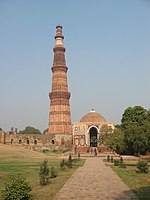 Qutb Minar from the south