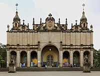 Holy Trinity Cathedral in Addis Ababa, the seat of the Ethiopian Orthodox.