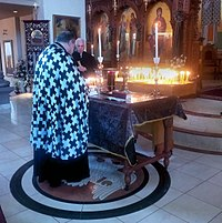 Service of the Sacrament of Holy Unction served on Great and Holy Wednesday