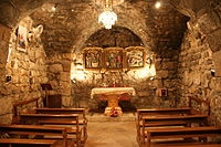 Chapel of Saint Ananias, Damascus, Syria, an early example of a Christian house of worship; built in the 1st century AD.