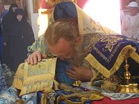 Ordination of a priest in the Eastern Orthodox tradition