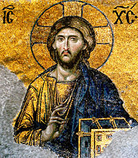 An example of Byzantine pictorial art, the Deësis mosaic at the Hagia Sophia in Constantinople.
